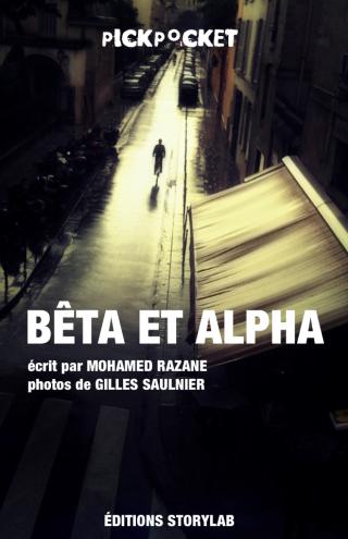 Bêta et Alpha