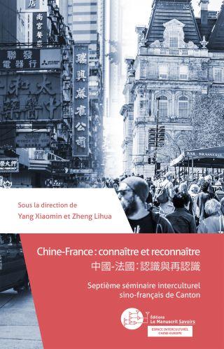 Chine-France : connaître et reconnaître