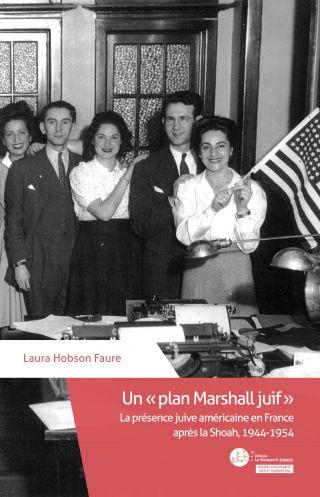 """Un """"plan Marshall juif"""""""